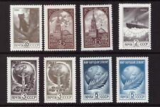 Russia USSR MNH 1982 -1991 Definitive mint stamps SG5063-65,5067-71