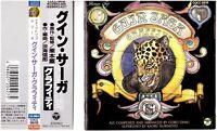 GORO OHMI Guin Saga: Graffiti CD w/ obi – Anime Soundtrack
