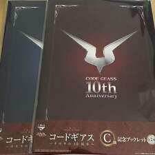 Code Geass 10th Anniversary Kuji Booklet x2 Lelouch C.C. Suzaku Akito Anime F/S