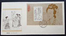 1983 China T82 Romance of West Chamber Souvenir Sheet S/S B-fdc 中国西厢记小型张首日封