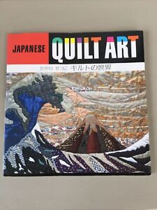 Japanese Quilt Art - inspirational references - a must for any quilter!