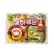 [10 pcs] Heating Pad Pocket Warmer Hot Pack for Hand Foot Body Korean Product
