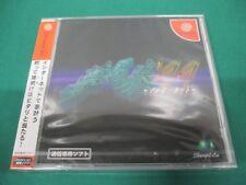 Sega Dreamcast - Yume Baken '99 Internet - Japan. Game. Sealed & New. 27026