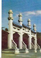 China Postcard - Stone Memorial Gateway - Sun Yat-Sen Mausoleum - Nanjing AB1591