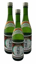 (13,77€/1l) [ 3x 750ml ] GEKKEIKAN Sake / JUNMAI-SHU Alkoholisches Reis Getränk