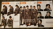 "Arashi ""au KDDI 2011"" Catalog #2 (Set of 3) RARE!!"