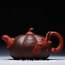 Chinese Yixing Zisha Pottery 350cc Purple Clay Teapot Handmade Pumpkin Pot 双色南瓜壶