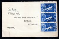 South Africa 1949 UPU FDC Dot Above ER on 3d flaw WS17074