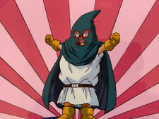 Dragonball Dragon Ball Z Anime Cel Mighty Mask World Tournament Saga Trunks