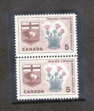 Canada Scott 422 Var. - Prairie Crocus ( Dotted Flower ) MNH. OG.#02 CAN422