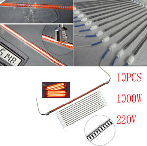 10pcs 1000W Spray/Baking Heating Lights Tubes For Spray Bake Booth Oven Heaters