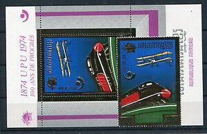 Kambodscha 442 A Block 125 A postfrisch / Eisenbahn ......................1/2843