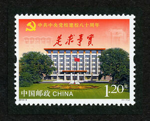 CHINA 2013-5 80th Anniversary of the PSCPC Central Committee stamp MNH