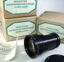 16KP-1.2/50 mm (PO 109) Kino Objektiv USSR Soviet Russian Projector 1,2/50 Lens
