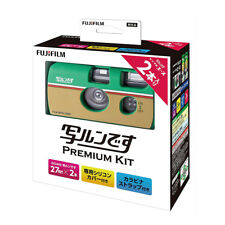 Fujifilm Fujicolor 30th Anniversary Disposable Camera Premium Kit Limited NEW