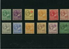 ANTIGUA #43, #44 - #53, 59  * mint hinged Cat Value $70 - stamps