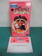 SNES -- Mahojin GURU GURU -- Can be data save! Super famicom. Japan game. 15047