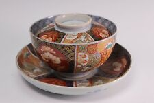 Antique Meiji Hizen Imari Arita Ware 3 Piece Lidded Rice Bowl - B