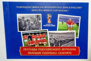2018 FIFA World Cup Russia RUSSIAN FOOTBALL LEGENDS Booklet Stamps 2016 MNH