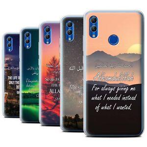 STUFF4 Gel/TPU Case/Cover for Huawei Honor 10 Lite 2018/Islam Quran Verse