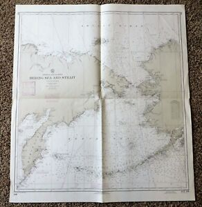 VINTAGE 11 ELEVEN LARGE US NAVY HYDROGRAPHIC MAPS
