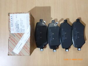 Chery J11 Front Brake Pads T11-3501080BA