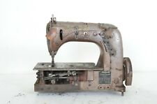 Rare Union Special 50 5G Industrial Sewing Machine As Is Untested Vintage Piece