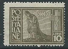 1932 EGEO PITTORICA 10 LIRE MNH ** - M49-8
