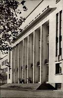 București Bukarest Rumänien frankiert 1964 Institut für Landwirtschaftsforschung