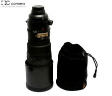Nikon AF-S 300mm f2.8 G ED VR N Telephoto Autofocus Lens  #28584