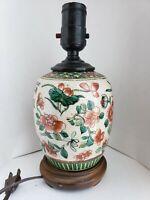 vintage ginger jar lamp marked Japan on the wood base
