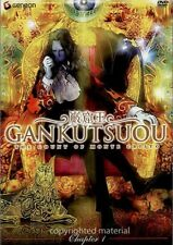 Gankutsuou: The Count of Monte Cristo - Chapter 1 (DVD, 2005)