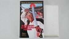 Haruschi - Das blanke Schwert der Rache (Hartbox) (DVD)