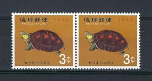 Ryukyu Islands 1965-66 Sc# 136 Turtle US Administration Japan pair MNH