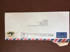 b1u ephemera stamped franked envelope 1982 australia 55c