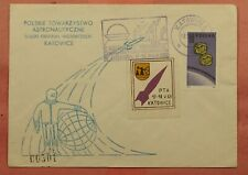 1963 POLAND ROCKET MAIL COVER + LABEL UNLISTED IN EZ * EX AL BARNES