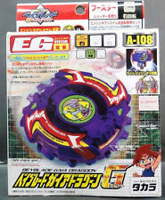 TAKARA JAPAN BEYBLADE A-108 Gaia Dragoon G-REVOLUTION EG ENGINE GEAR SYSTEM RARE