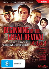Beginning Of The Great Revival - Action - True Story - NEW DVD