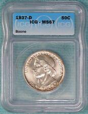1937-D MS-67 Daniel Boone Classic Commemorative Silver Half 2,506 Minted