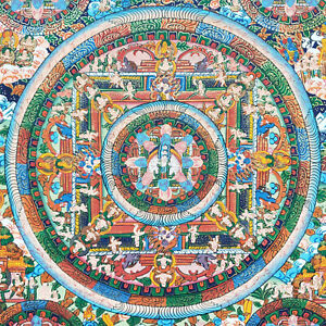 Mandala Wheel of Bliss Tantra Yoga Meditation Chakrasamvara Master Artist/M.D
