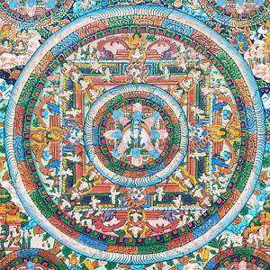 Mandala Wheel of Bliss Tantra Yoga Meditation Chakrasamvara Master Artist/M.D