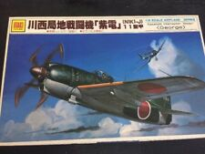 Otaki KAWANISHI SHIDEN GEORGE 1/48 Scale Ww2 Japanese Fighter Vintage Model Kit