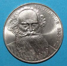 USSR - 1 Soviet Ruble | Rubel - 1988 - Leo Tolstoy | Tolstoj | Tolstoi - Y# 216