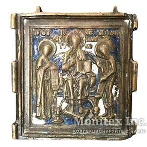 "Antique Vintage Middle Sash Bronze Enamel Kiev Size 2.4 * 2.4"" Weight 50.4 gr"
