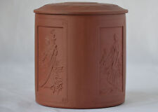 Chinese YiXing ZiSha The Tea pot with Mark (T064)