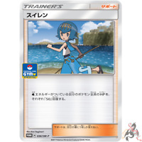 Pokemon Card Japanese - Lana 036/SM-P - PROMO MINT
