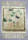 Vintage Hand Made Traditional Chinese Butterfly Flower Art Deco Wool Rug33x30cm