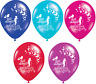 "10 X JUST MARRIED 12"" PREMIUM PEARLISED HELIUM WEDDING PARTY BALLOON BALLOONS"