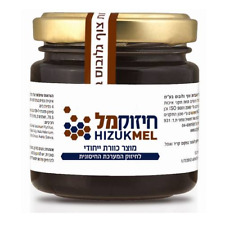 LifeMel Life Mel Honey - DefenceMel allows the body to prevent and better cope w