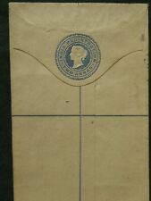 Victorian Stamped Registered Envelope -India Postal History- 2 Annas